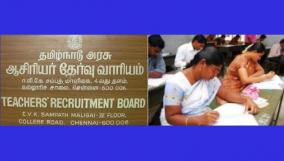 tnpsc-exam-scandal-echo-computer-directive-for-regional-education-officers-asian-exam-board