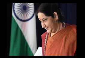 govt-renames-two-prominent-institutes-after-sushma-swaraj-on-eve-of-birth-anniversary