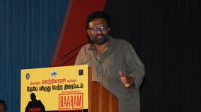 ram-speech-at-baaram-press-meet