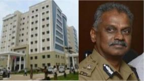 protests-and-protests-banned-next-15-days-police-commissioner-order