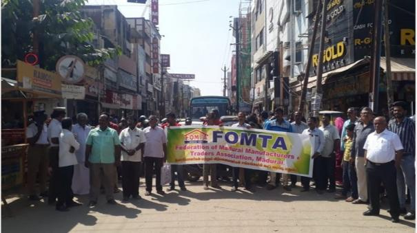 smart-city-people-condemn-corporation-for-unannounced-works
