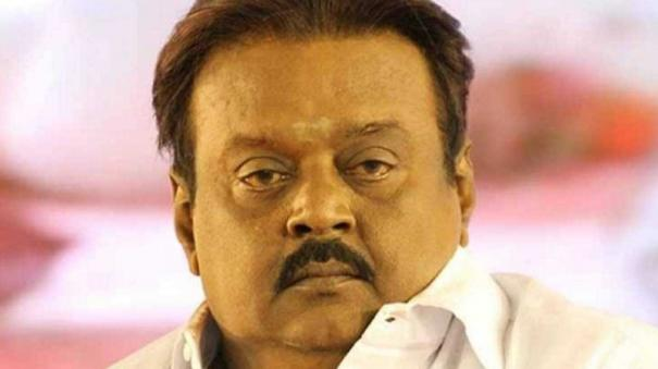 vijayakanth-welcomes-tn-budget-2020