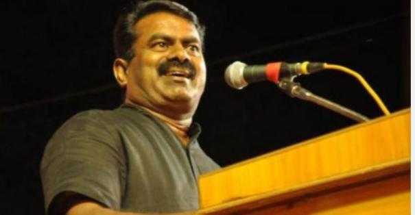 seeman-talks-about-vijay-and-vijay-sethupathi-issue