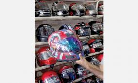 helmet-reduced-the-road-accident-rate