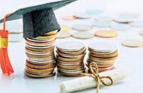 plan-to-make-higher-education-free
