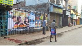 posters-for-vijay-in-madurai