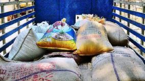 ration-rice-seized-in-virudhunagar