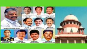 11-mlas-including-ops-disqualification-case-supreme-court-disposes-off-the-case