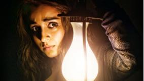 paramapadham-vilayattu-release-date-announced