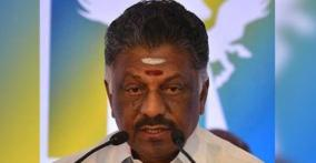 water-management-schemes-allocations-in-tn-budget-2020