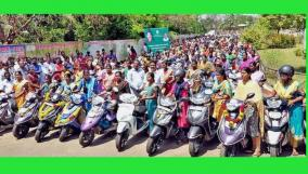budget-2020-plans-for-women-allocated-rs-1662-crore
