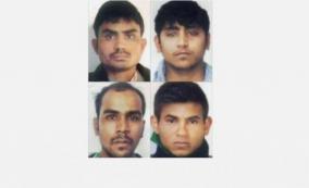 2012-delhi-gang-rape-case-supreme-court-dismisses-the-petition-of-death-row-convict-vinay-kumar-sharma