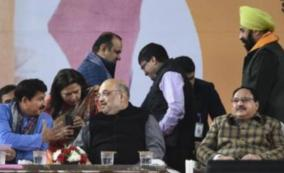 bjp-holds-meetings-to-review-party-s-debacle-in-delhi-assembly-polls