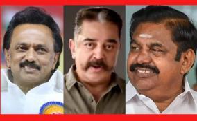 kamal-react-tamil-nadu-budget-2020