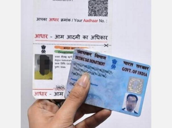 pan-to-become-inoperative-after-march-31-if-not-linked-with-aadhaar-i-t-dept