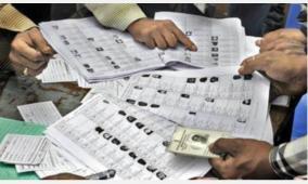 voter-list-in-tn
