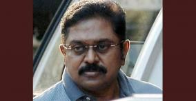 ttv-dhinakaran-urges-to-withdraw-cases-against-caa-protesters