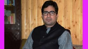 shah-faesal-booked-under-public-safety-act