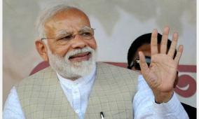 pm-modi-wishes-exam-warriors-ahead-of-board-exams