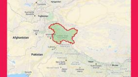 google-maps-marks-kashmir-s-outlines-as-disputed-when-seen-from-outside-india