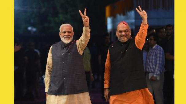 modi-shah-not-invincible-raut-on-delhi-assembly-poll-results