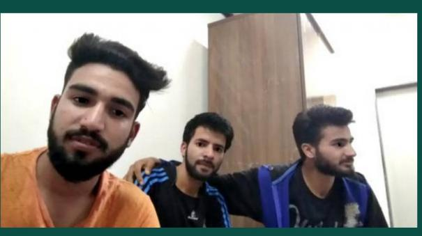 sedition-case-three-engineering-students-from-kashmir