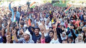 protest-against-police-lathi-charge