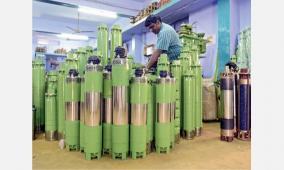 pumpset-manufacturers