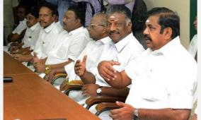 crisis-in-admk-meeting