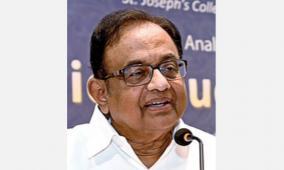 chidambaram-accuses-govt