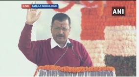 arvind-kejriwal-sworn-in-as-delhi-chief-minister