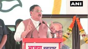 maha-govt-unnatural-unrealistic-nadda