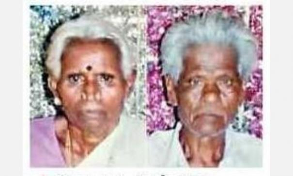 wife-died-after-the-death-of-husband
