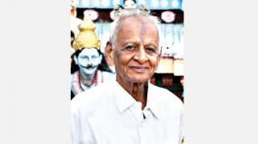 vijayraghavan
