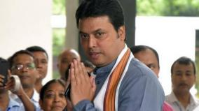 tirupura-chief-minister