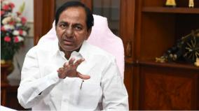 telangana-too-decides-to-pass-anti-caa-resolution-in-assembly