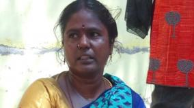 women-tried-to-suicide-in-virudhunagar-collectorate