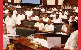 rumors-have-sparked-protest-cm-s-answer-to-legislative-session