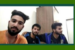 sedition-case-three-engineering-students-from-kashmir-re-arrested