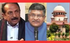 supreme-court-branch-in-chennai-central-l-law-minister-s-letter-to-vaiko