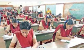 g-o-passed-for-public-examination