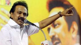tamil-nadu-government-filed-three-defamation-cases-against-stalin-court-summon