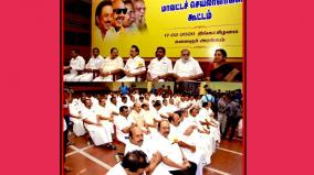 gandhian-non-cooperation-movement-against-npr-dmk-district-secretaries-meeting-resolution