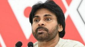 pawan-kalyan-speech