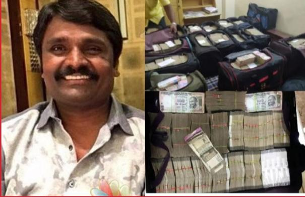 financier-anubhacheliyan-is-present-at-the-income-tax-office
