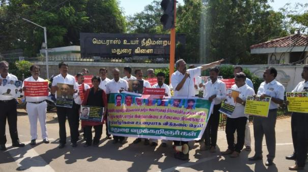 lawyers-protested-urging-to-release-rajiv-gandhi-s-murder-convicts