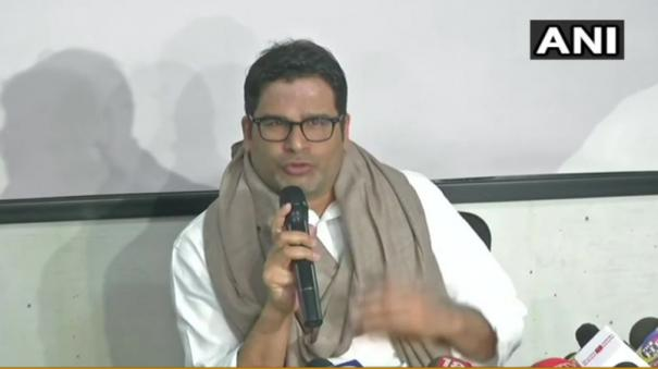 how-can-you-be-both-gandhi-and-godse-prashant-kishor-s-posers-for-nitish-kumar