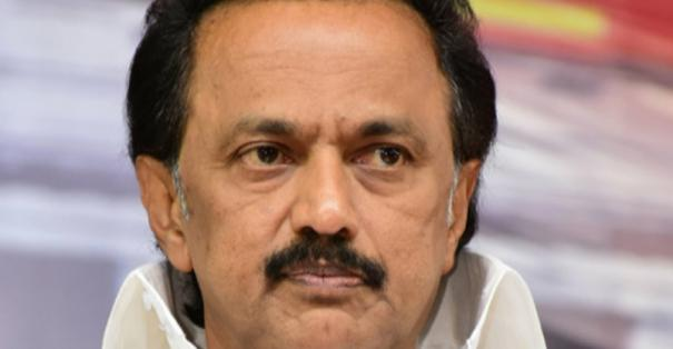 mk-stalin-filed-a-petition-seeking-to-cancel-case-against-him