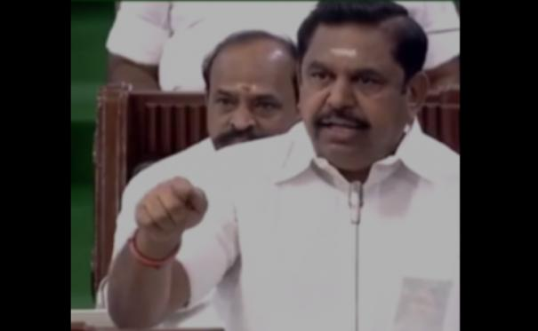 has-anyone-been-affected-by-caa-show-chief-minister-edappadi-video-viral