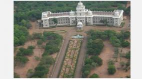thanjavur-tamil-university